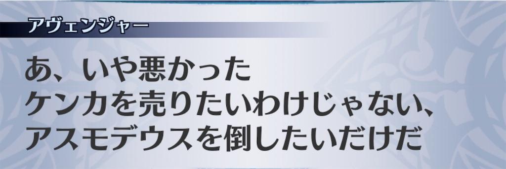 f:id:seisyuu:20200722174106j:plain
