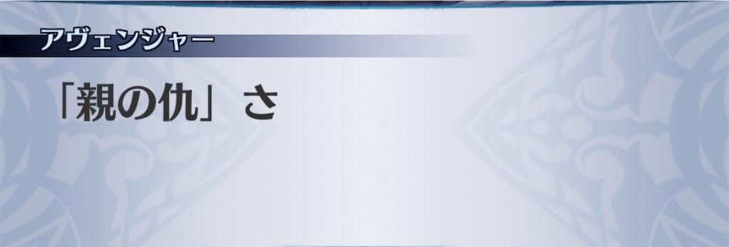 f:id:seisyuu:20200722174223j:plain