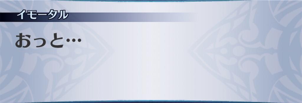 f:id:seisyuu:20200722174226j:plain