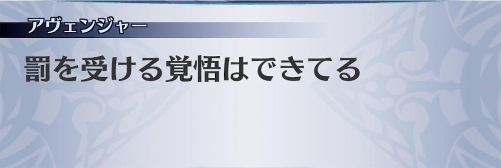 f:id:seisyuu:20200722174358j:plain