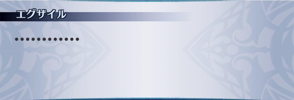 f:id:seisyuu:20200722174612j:plain