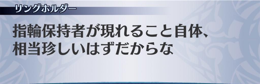 f:id:seisyuu:20200722174702j:plain