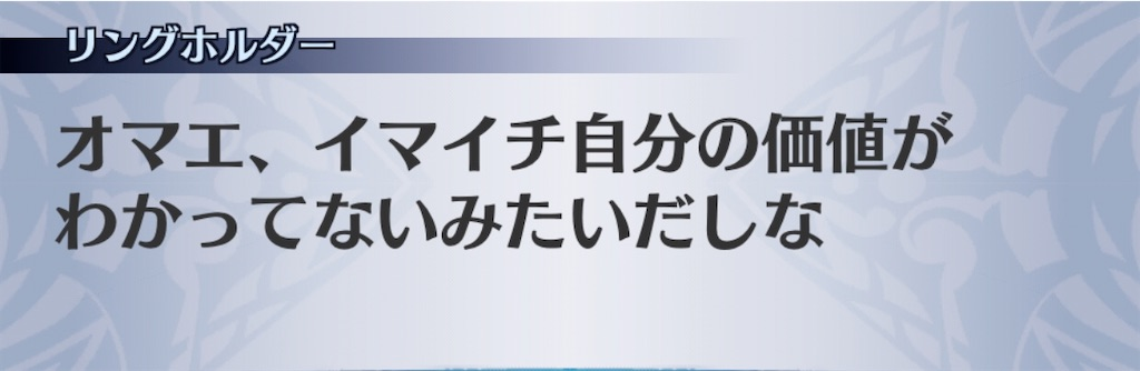 f:id:seisyuu:20200722174818j:plain
