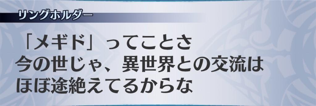 f:id:seisyuu:20200722174904j:plain
