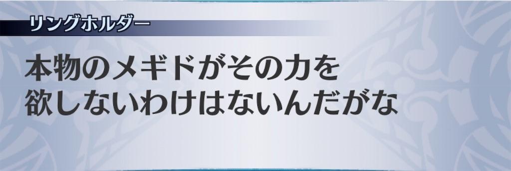 f:id:seisyuu:20200722175008j:plain