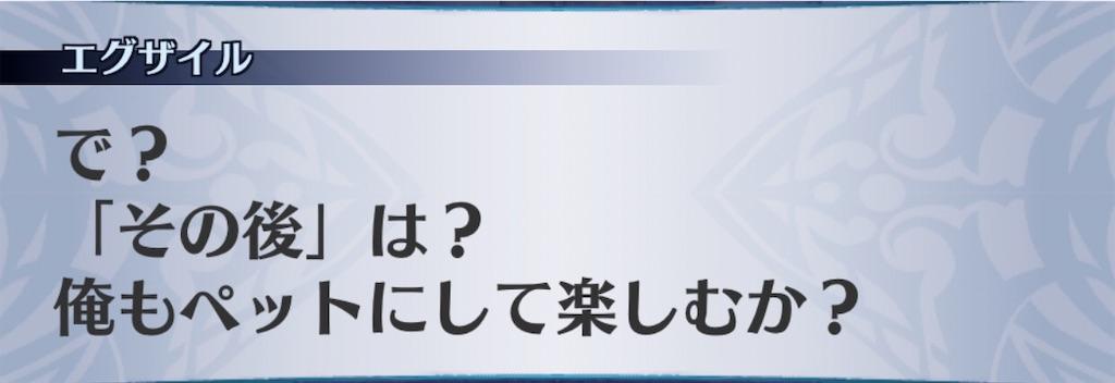f:id:seisyuu:20200722175111j:plain