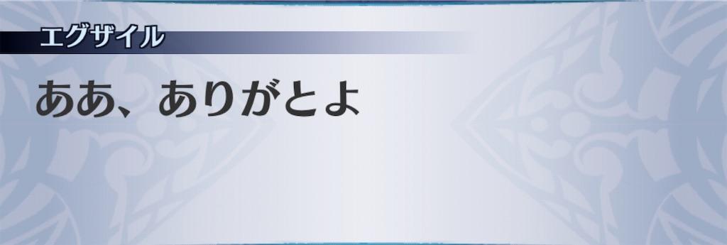 f:id:seisyuu:20200722175232j:plain