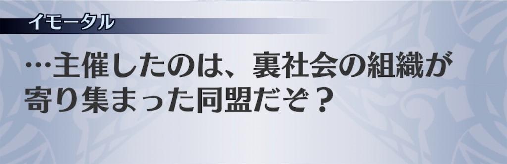 f:id:seisyuu:20200722175834j:plain