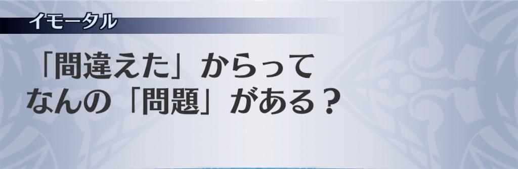 f:id:seisyuu:20200722175840j:plain
