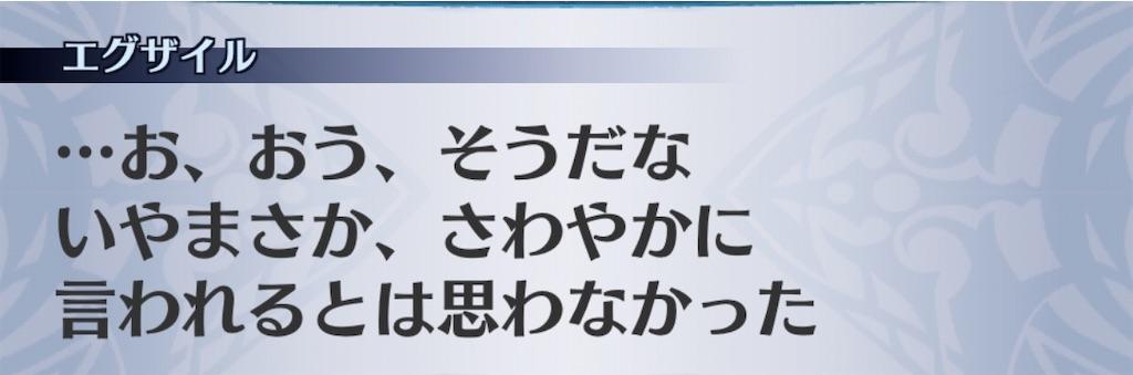 f:id:seisyuu:20200722175843j:plain