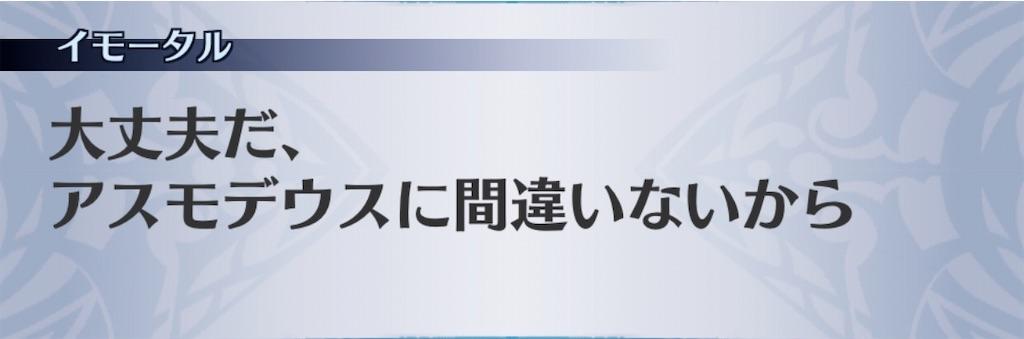 f:id:seisyuu:20200722180058j:plain