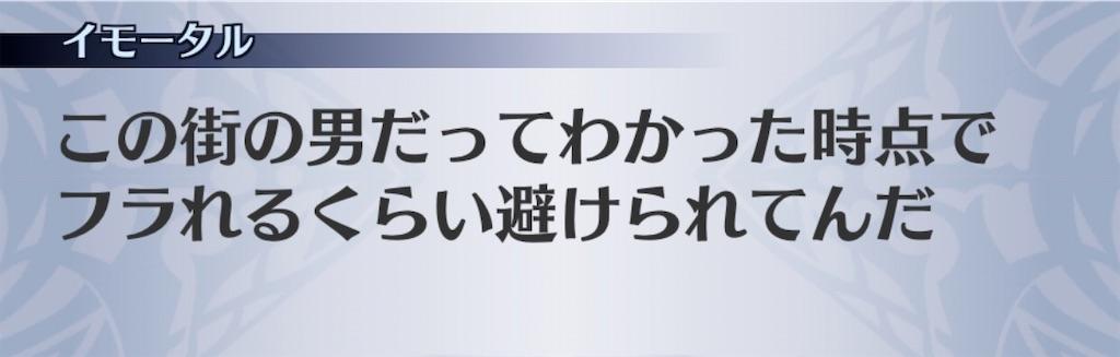 f:id:seisyuu:20200722180200j:plain