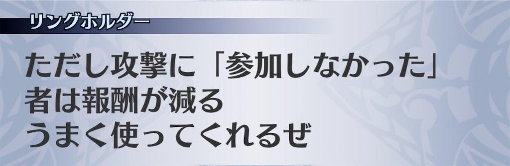 f:id:seisyuu:20200722180322j:plain