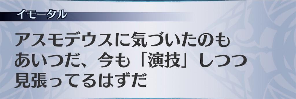 f:id:seisyuu:20200722180540j:plain