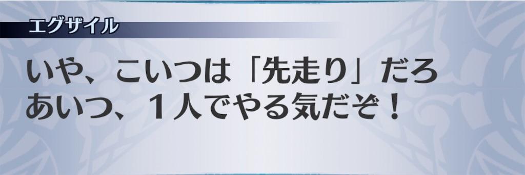 f:id:seisyuu:20200722180801j:plain