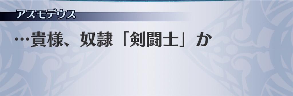 f:id:seisyuu:20200722181435j:plain