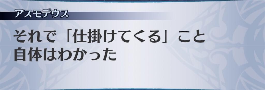 f:id:seisyuu:20200722181737j:plain