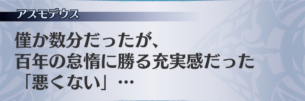 f:id:seisyuu:20200722182449j:plain
