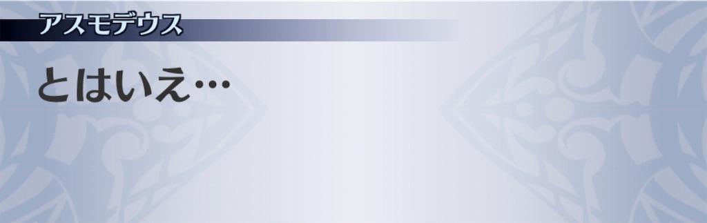 f:id:seisyuu:20200722182454j:plain