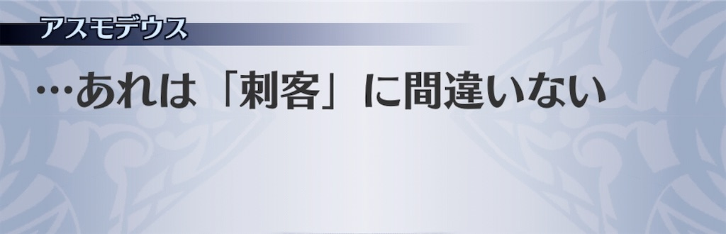 f:id:seisyuu:20200722182458j:plain
