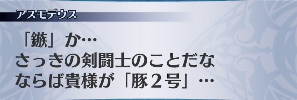 f:id:seisyuu:20200723184615j:plain