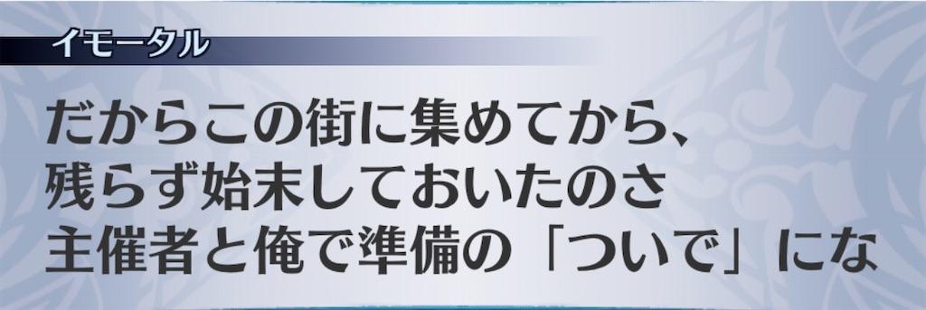 f:id:seisyuu:20200723185127j:plain