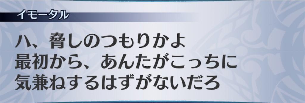 f:id:seisyuu:20200723191300j:plain