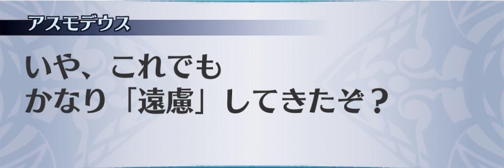 f:id:seisyuu:20200723191305j:plain