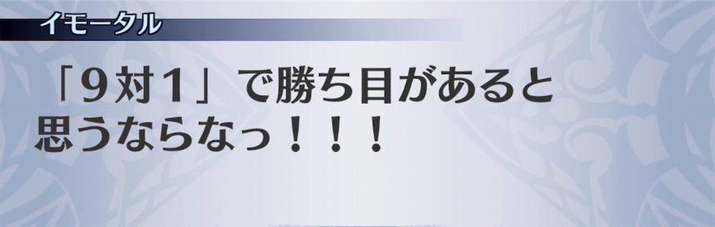 f:id:seisyuu:20200723191601j:plain
