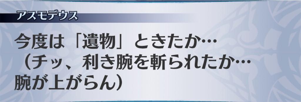 f:id:seisyuu:20200723192035j:plain
