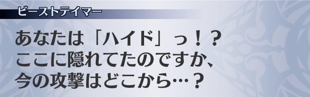 f:id:seisyuu:20200723192227j:plain
