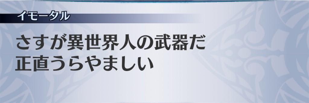 f:id:seisyuu:20200723192426j:plain