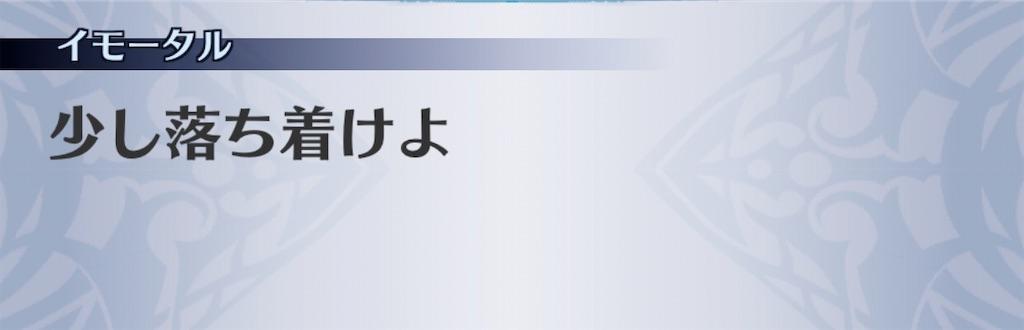 f:id:seisyuu:20200723192619j:plain