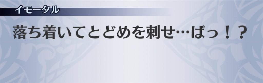 f:id:seisyuu:20200723192630j:plain