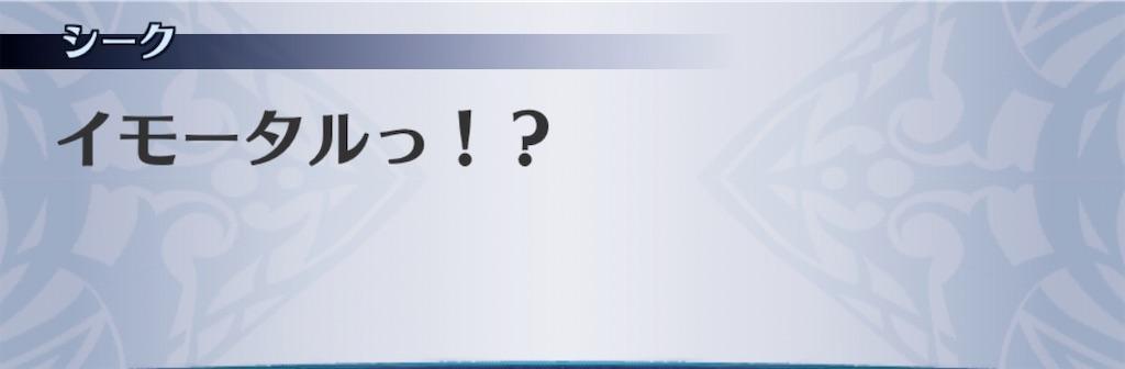 f:id:seisyuu:20200723192639j:plain