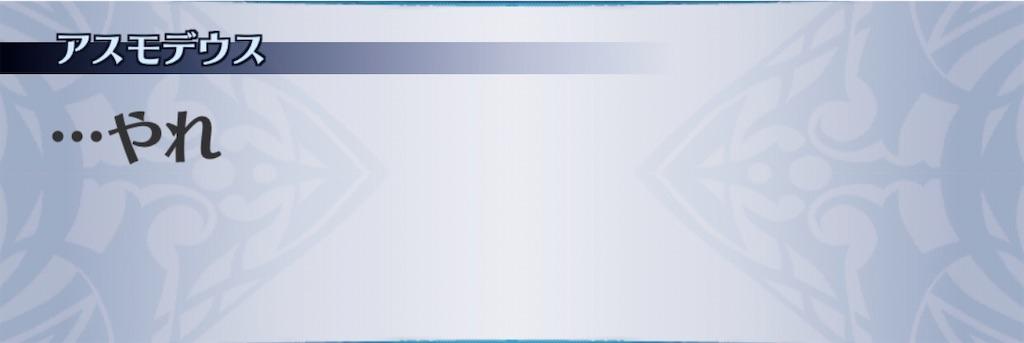 f:id:seisyuu:20200723193127j:plain