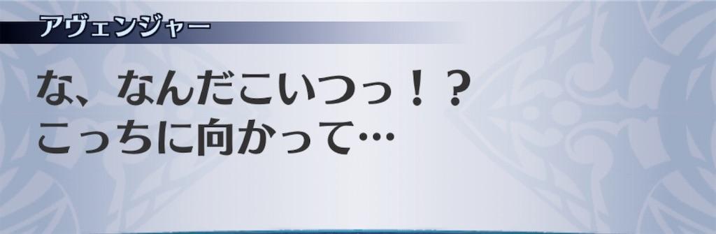 f:id:seisyuu:20200723193149j:plain
