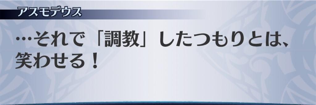 f:id:seisyuu:20200723193418j:plain