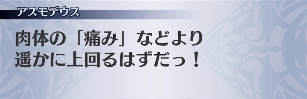 f:id:seisyuu:20200723193427j:plain