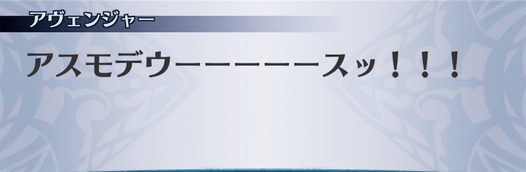 f:id:seisyuu:20200723193754j:plain