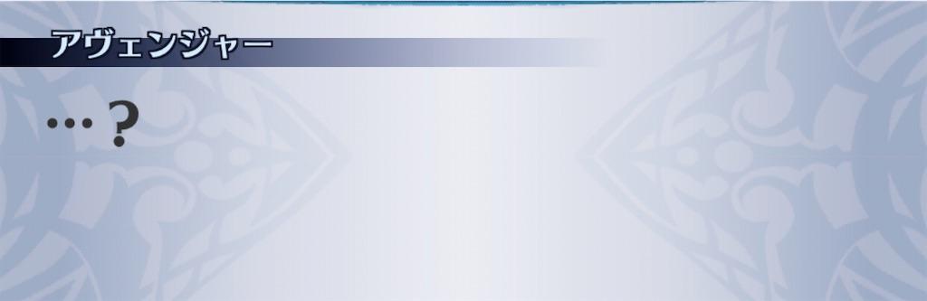 f:id:seisyuu:20200724185241j:plain