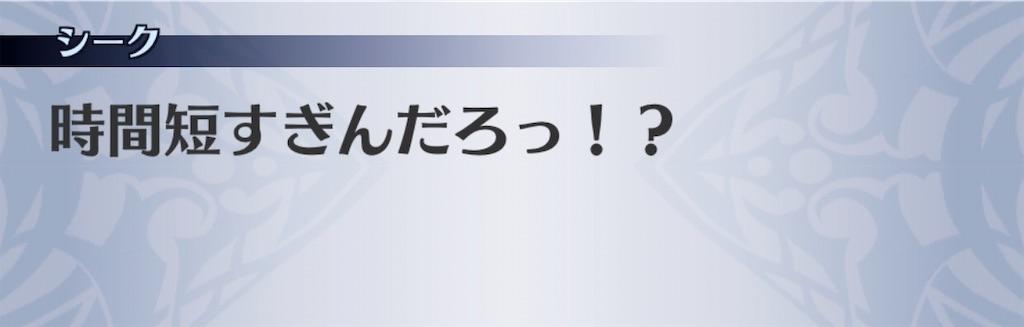 f:id:seisyuu:20200724185508j:plain