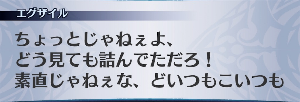 f:id:seisyuu:20200724185827j:plain