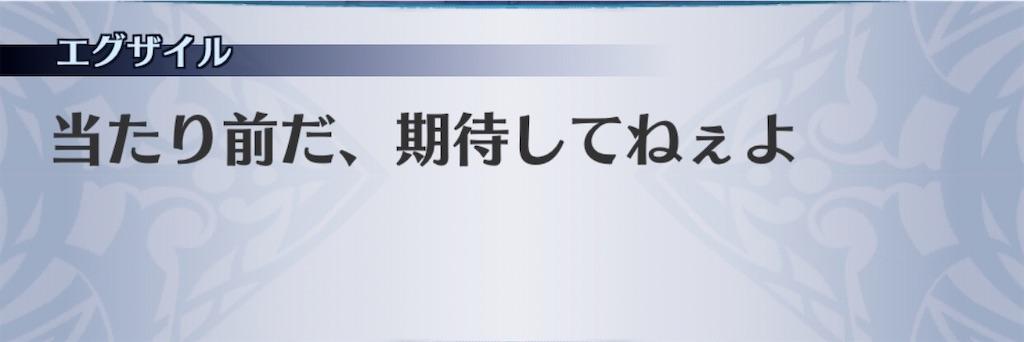 f:id:seisyuu:20200724185844j:plain