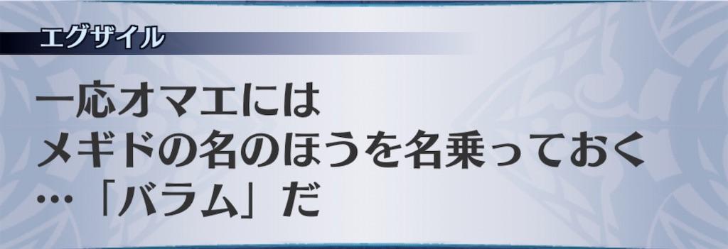 f:id:seisyuu:20200724185848j:plain