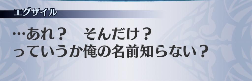 f:id:seisyuu:20200724185955j:plain