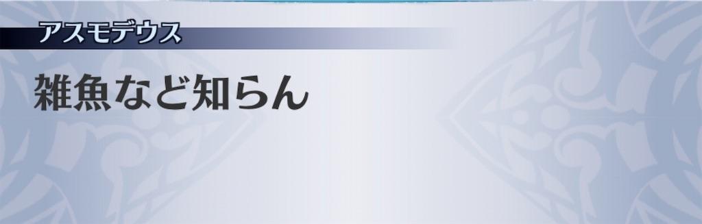 f:id:seisyuu:20200724190017j:plain