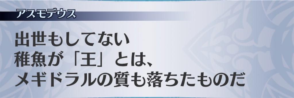 f:id:seisyuu:20200724190022j:plain