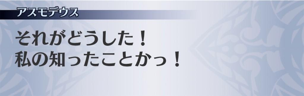 f:id:seisyuu:20200724190237j:plain