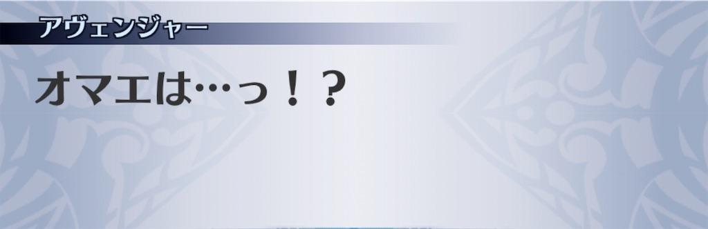 f:id:seisyuu:20200724190737j:plain